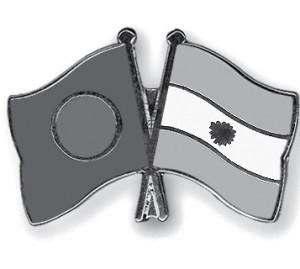 banderasargen