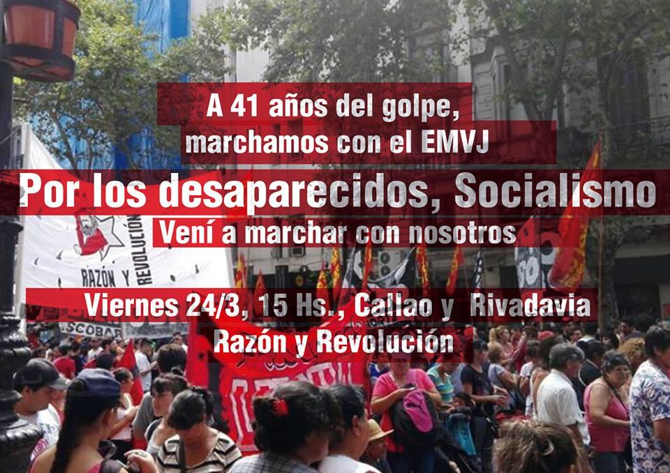 Poster 24 de marzo